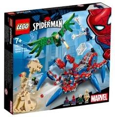 LEGO® Neuheiten 2019 - Welche LEGO Sets erwarten uns 2019